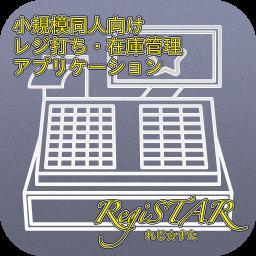 れじ☆すたアイコンVer5