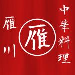 雁川(iOS版) バージョン1.0.2 リリース